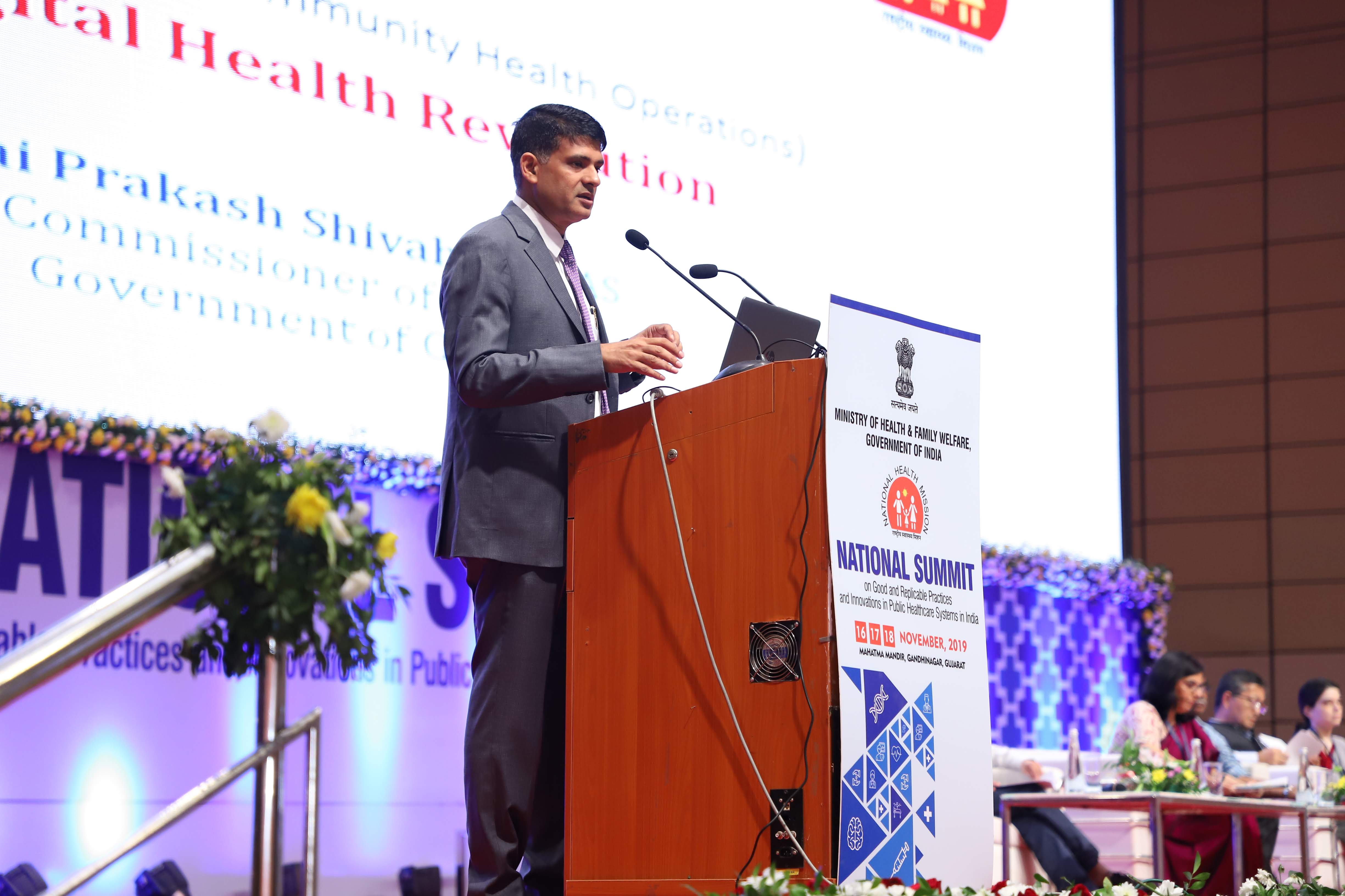 6th-National Summit on Good & Replicable Practices and Innovations in Public Healthcare Systems-Gujarat