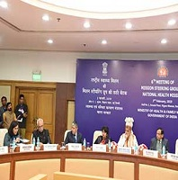 NHM: 6th meeting of Mission Steering group under chairmanship of Hon'ble Minister of State Shri Ashwini Kumar Choubey, Vigyan Bhawan-New Delhi; 2nd February, 2019